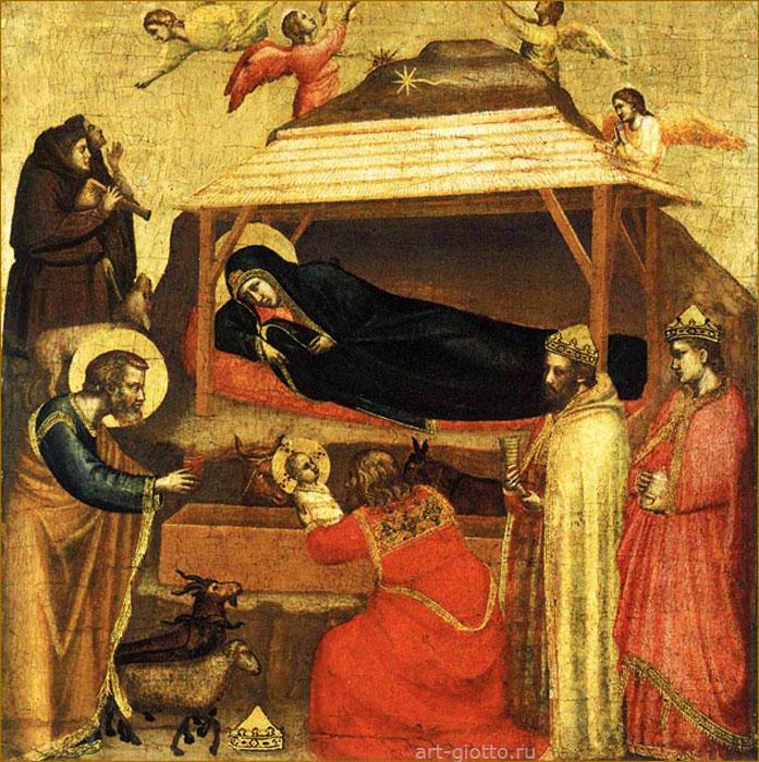 Рождество Христа. Джотто / www.art-giotto.ru