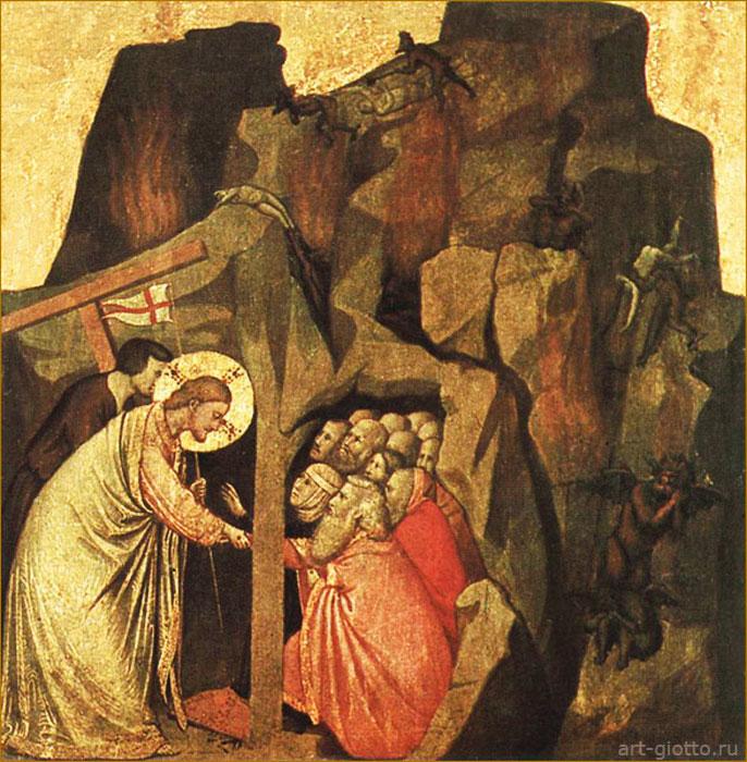 Сошествие Христа в Ад. Джотто / www.art-giotto.ru